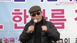 곽길영 돌아오지 않는 밤 (원곡 배호) 배기모중앙회 2018신년회 뉴힐탑호텔 2018.1.28.