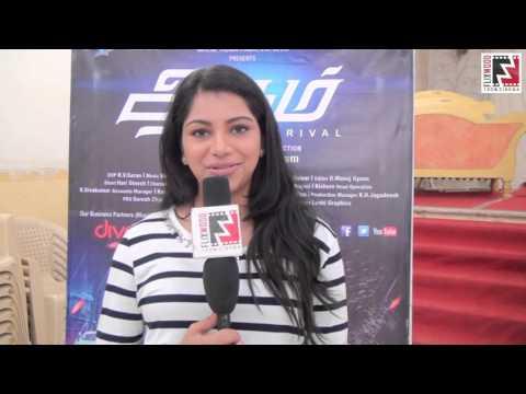 Agam movie Press Meet | Irfan Mohamed |...
