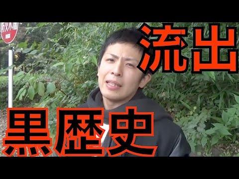 田中�黒歴��出����www
