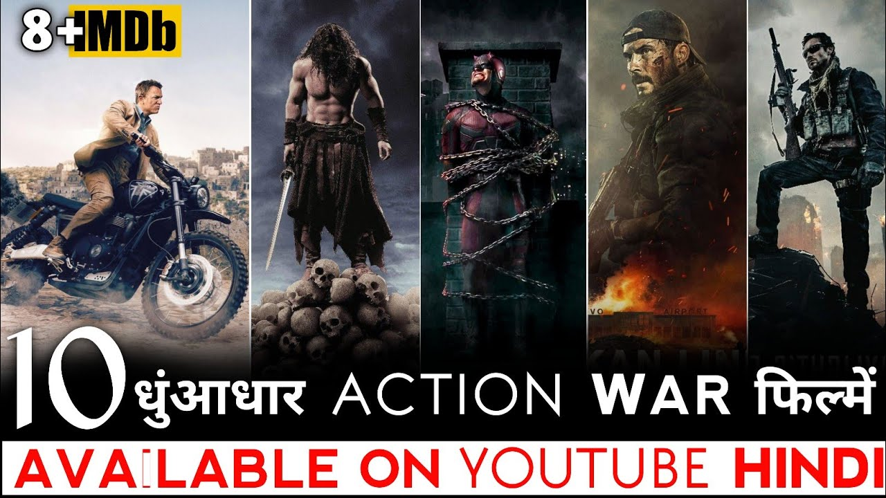 Download Top 10 War Adventure Movies On Youtube in Hindi Dubbed  Best Hollywood Movies  AKR Update