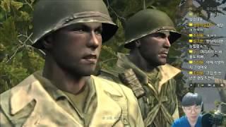 컴퍼니 오브 히어로즈 (Company of Heroes…
