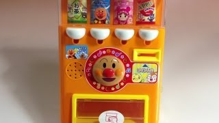 Anpanman vending machine. アンパンマン自動販売機