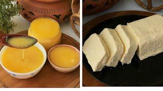 ১ টি উপাদানে তৈরি ঘি ও বাটার/ঘি রেসিপি/বাটার রেসিপি/Ghee & Butter Recipe/Ghee Recipe/Butter Recipe.