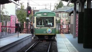 京福電気鉄道嵐山本線(嵐電)Keihuku Electric Railway Arashiyama Line (Randen) in Kyoto 27/Sep/2015