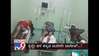 Thrilling Story: How Did Police Trace the Accused Who Attacked Cops in Kodigehalli