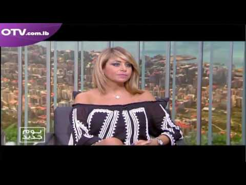 LAUNCH Summit 2016 on OTV Lebanon - يوم جديد