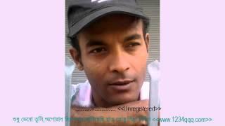 Bachchu LRB Ei Rupali Guiter Fele Ekdin Chole Jabo Doorey Karaoke