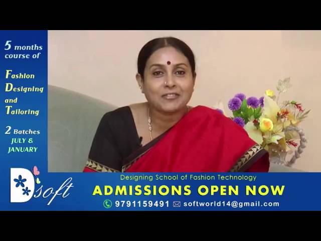 Aari Classes In Dsoft Youtube