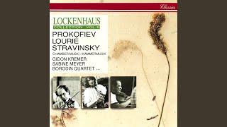 Скачать Lourie Concerto Da Camera 1 Entrata