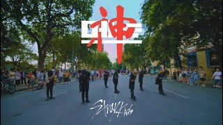 [KPOP IN PUBLIC] Stray Kids (스트레이 키즈) - '神메뉴'(God's Menu) Dance Cover By The D.I.P