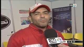 الهلال الأحمر المغربي طنجة 2017 Video