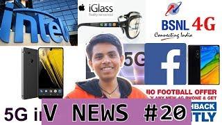 V News #20 - Apple Smart Glasses, 5G India, 32 lawsuits over intel, Jio Football Offer, Mi Mix 2S