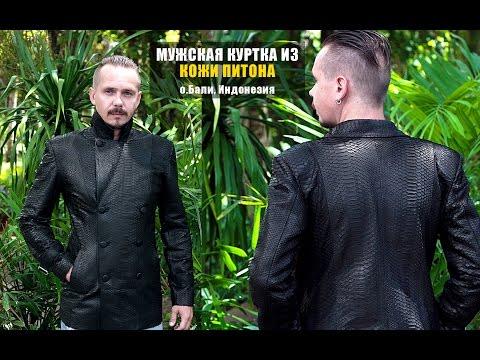 Мужская кожаная куртка G-1 Leather Jacket Brownиз YouTube · С высокой четкостью · Длительность: 26 с  · Просмотры: более 1.000 · отправлено: 10.07.2015 · кем отправлено: kurtki.kiev.ua