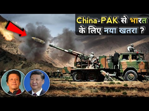 Pakistan's New Nuclear Howitzer From China | SH-15 Howitzer - New Threat To India?