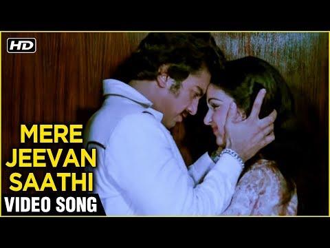 Mere Jeevan Saathi - S. P. Balasubrahmanyam Greatest Hit Song - Ek Duuje Ke Liye