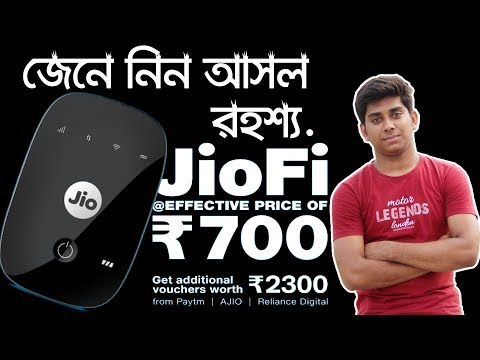 JioFi now available at an effective price of Rs 700 । Really 700 Or Not ...