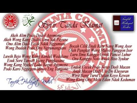 Teks Syi'ir Tanda Kiamat - (JMC) Habib Ja'far Bin Ustman Al Jufri - Al Ikhwan + MP3