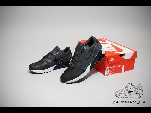 nike-air-max-90-ultra-2.0-se-black