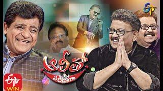 Legendary Singer SP Balasubramanyam    Alitho Saradaga   Full Episode   ETV  Telugu