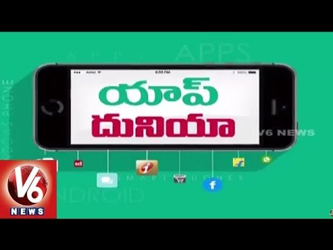 Special Focus on Mobile Apps Usage | India Stands in 3rd Place | E Commerce | V6 News