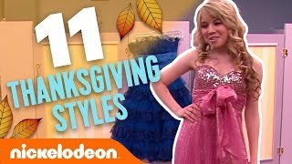 11 Styles to Rock this Thanksgiving Ft. Knight Squad, School Of Rock & More! | Nick