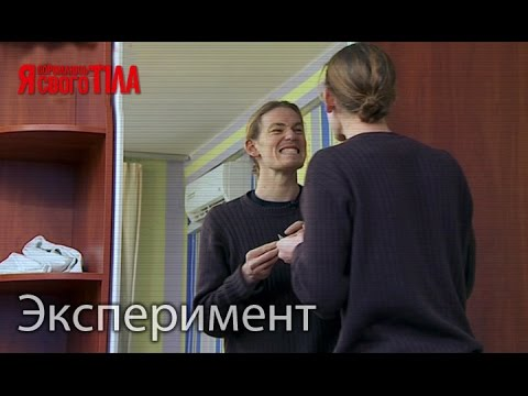 КАК ОТБЕЛИТЬ ЗУБЫ ( 1 ЧАСТЬ ). - YouTube