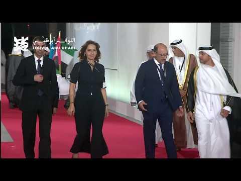 Louvre Abu Dhabi Opening Ceremony