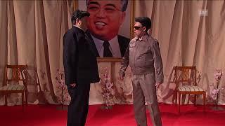 Kim Jong Il und Un: Hände-Klatsch-Spiel | Giacobbo / Müller | SRF Comedy