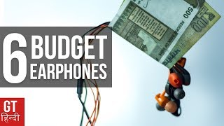 Best Budget Earphones Under Rs 600
