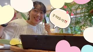 #2 삼산브이로그| 울산삼산맛집 | 울산삼산카페 | 울…