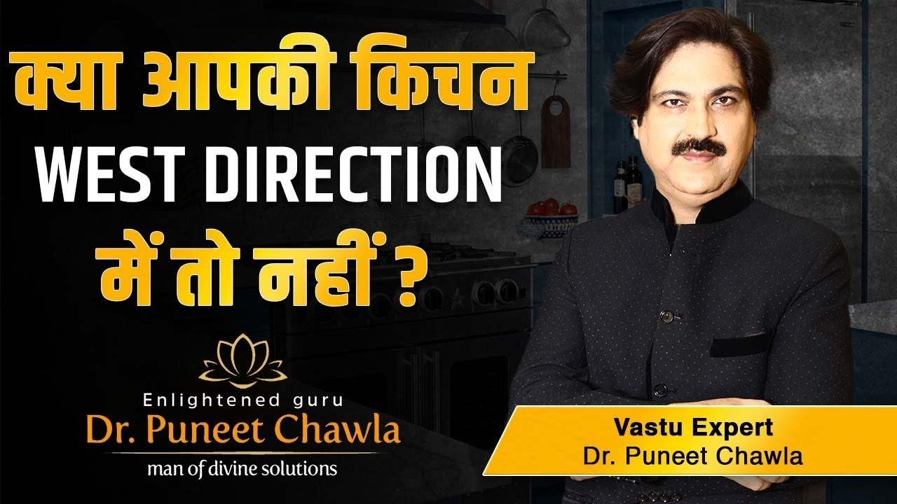 what vastu says about the kitchen west direction kitchen in west