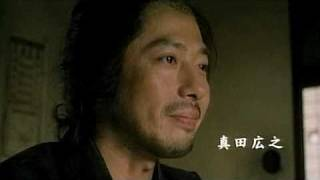 Video The Twilight Samurai - Trailer download MP3, 3GP, MP4, WEBM, AVI, FLV Januari 2018