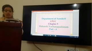 I PUC | SANSKRIT | MAHARSHI VACHANA PAALANAMA - 04