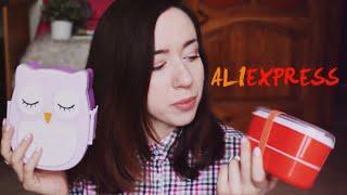 Покупки с Aliexpress: канцелярия, одежда, полезные мелочи