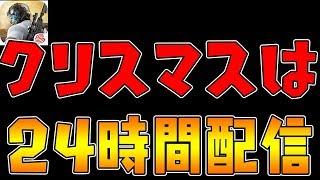 【荒野行動】手越さん、momosataニキ、金花さん、黒騎士さん、のーるさんク…