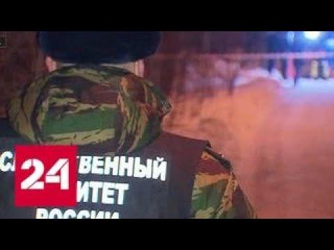 На западе Москвы убит приезжий из Калининграда - Россия 24