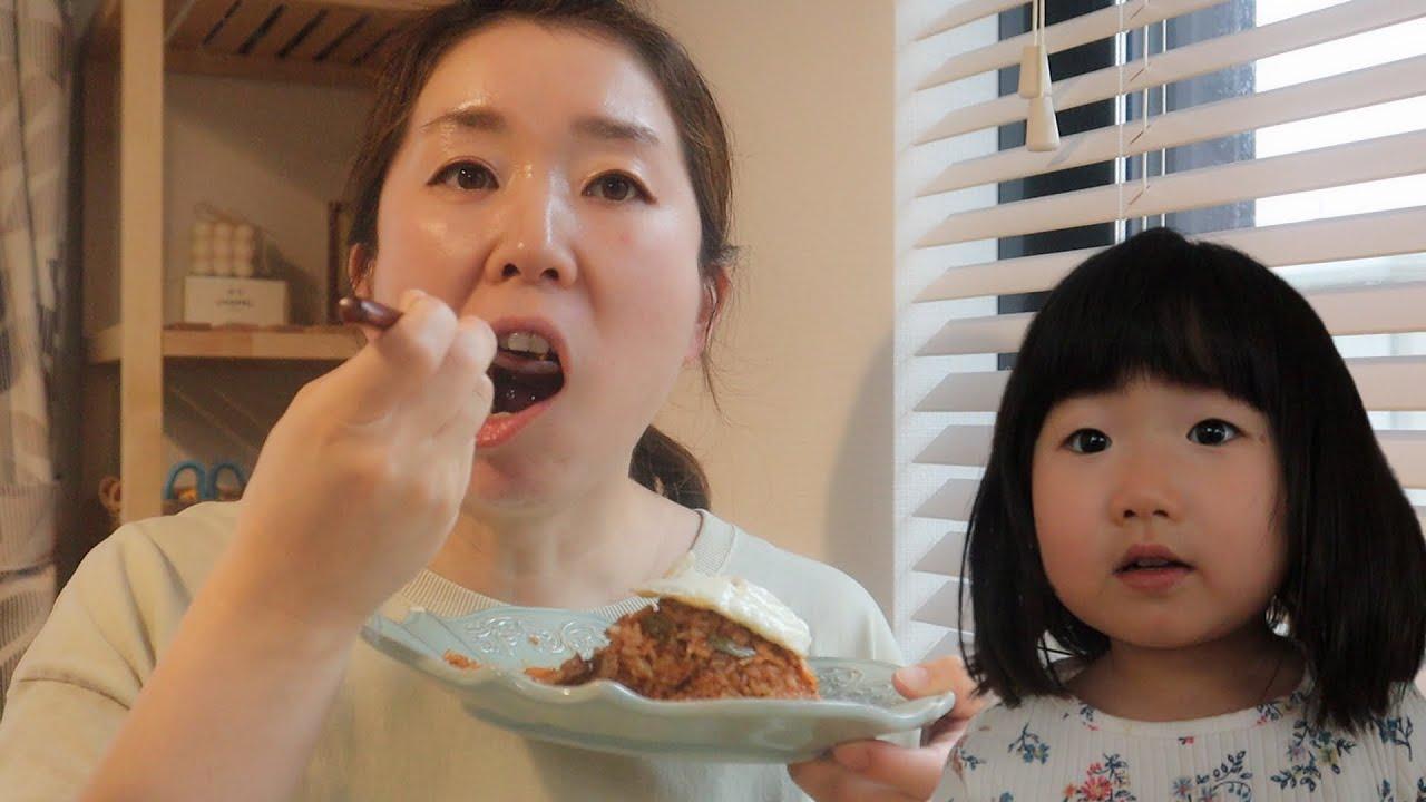 [한일부부 일본 시골 생활] 한국 김치볶음밥 진짜 맛있다는 일본인 아내, 많이 성장한 사나뿡 [ENG,日本語]