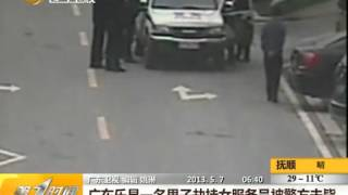 男子持餐刀劫女 刺人质太阳穴被警方击毙