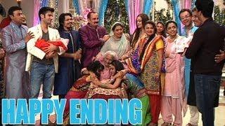 EHMMBH - Happy Ending