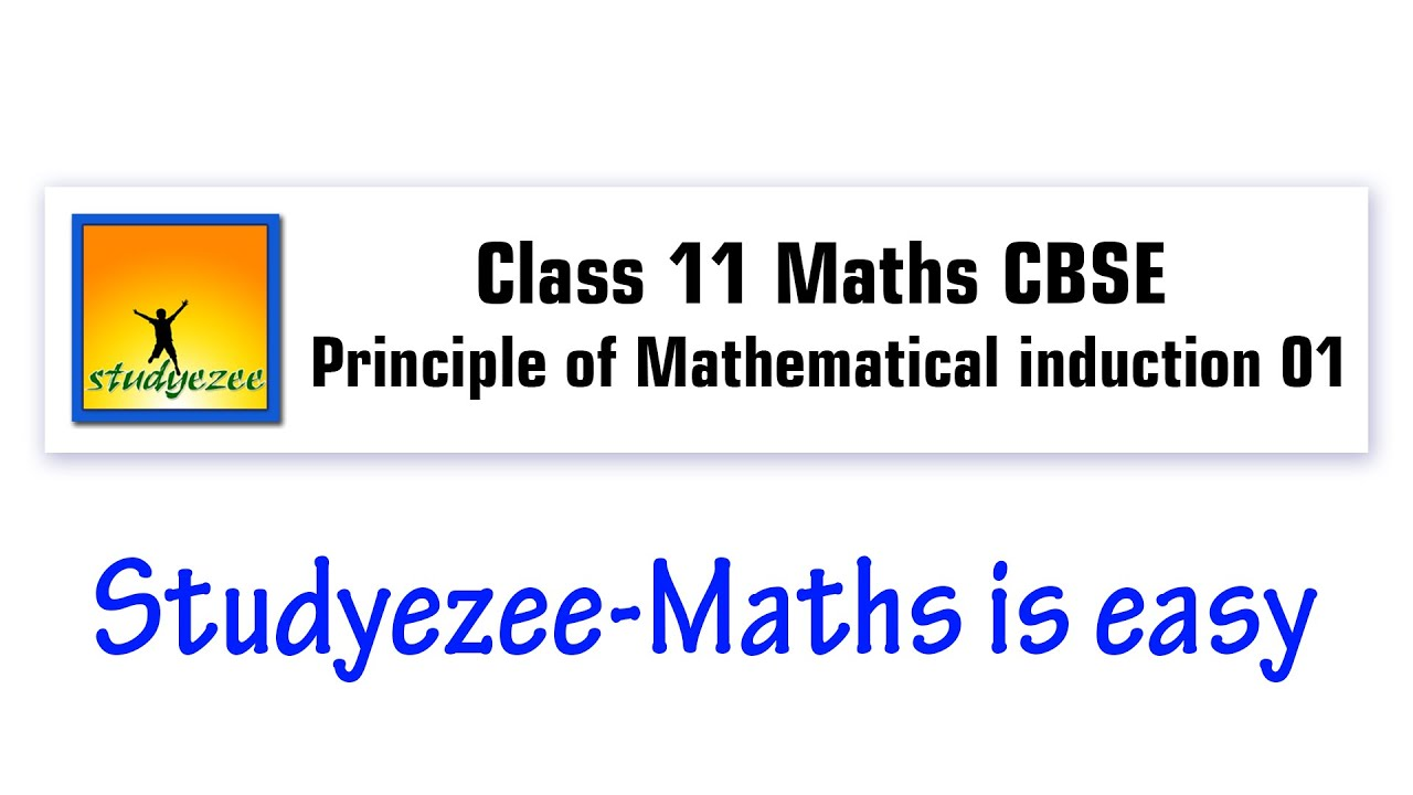chapter 12 supplement of mathematics in