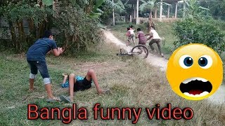 Bangla funny video  Funny ki vines video 2018 by Bengali funny tv