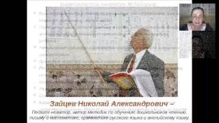 Телесаммит АОМ - 3