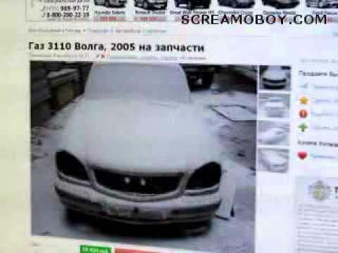 Газ 3110 Волга, 2005 на запчасти AVITO