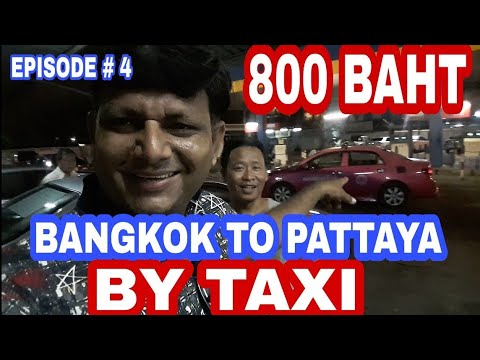 Bangkok to pattaya taxi fare 2017 thailand pattaya tour information  in hindi in Urdu