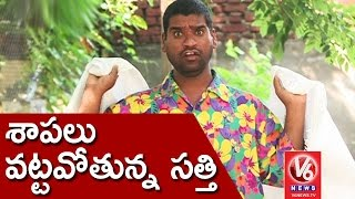 CM KCR Powerful Punch Dialogues | 6TV