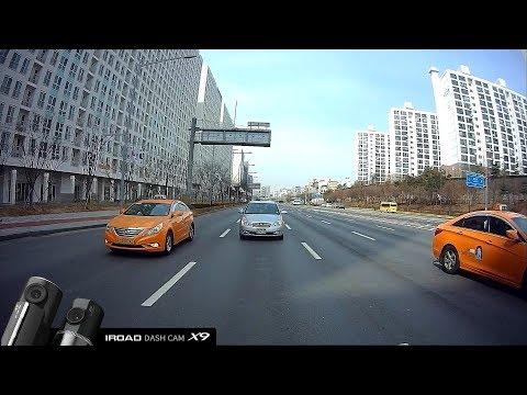 IROAD Dashcam X9 - FHD(Rear Camera)
