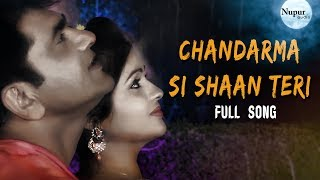 Chandarma Si Shaan Teri Uttar Kumar & Kavita Joshi | New Haryanvi Songs Haryanavi 2019