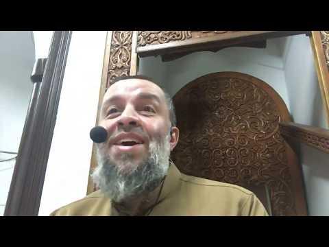 Al-Fâtiha, une sourate qui te suivra toute ta vie - Rachid Haddach