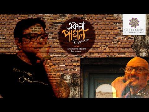 Ekla Pagol Rupankar,Shantanu MoitraBest AlbumNew Good .