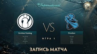 iG vs Newbee, The International 2017, Мейн Ивент, Игра 1